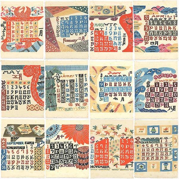 芹沢銈介「型染カレンダー 1978 」/
