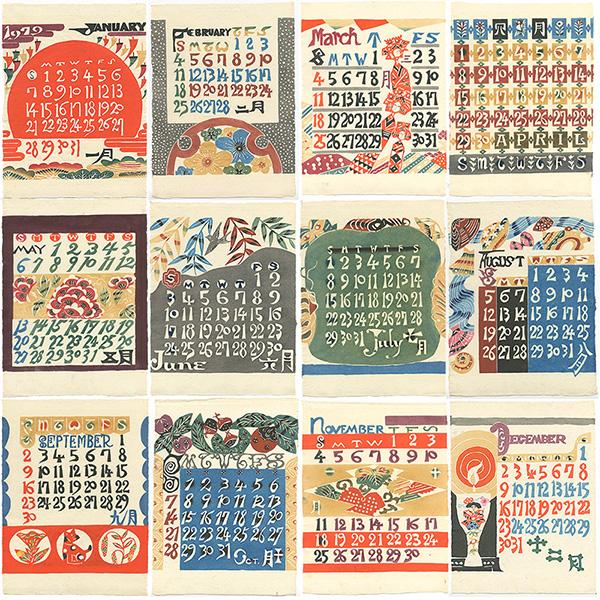 芹沢銈介「型染カレンダー 1979 」/