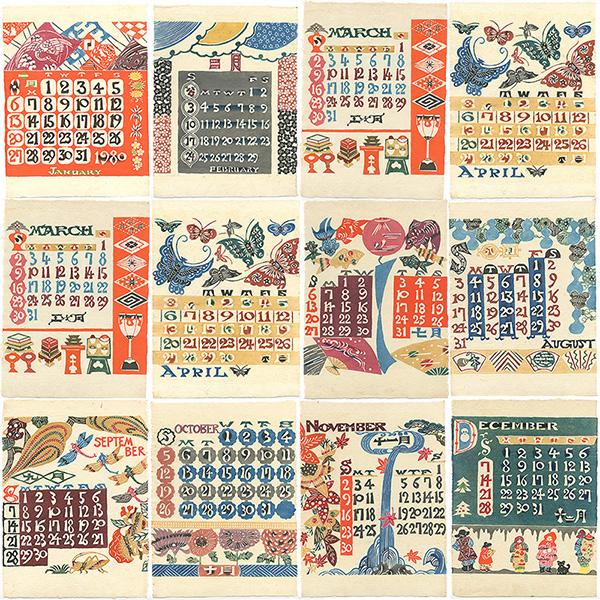 芹沢銈介「型染カレンダー 1980 」/