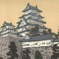 吉田遠志「お城」