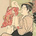清長「風俗東之錦 子をあやす母と浴後の女【復刻版】」