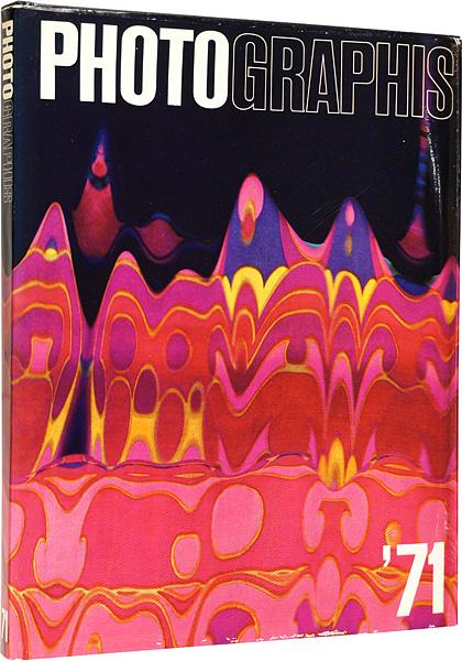 「[英]フォトグラフィ '71」Walter Herdeg/