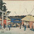 広重初代「江都名所 湯しま天神社」