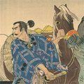 年英「佐々木高総奪馬下於東国之図」
