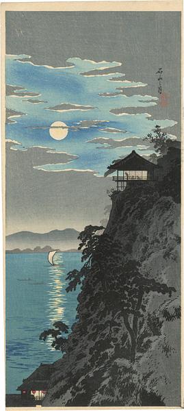 高橋松亭(弘明)「石山之月」/
