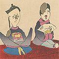 清親「日本万歳 百撰百笑 支那人形 骨皮道人」