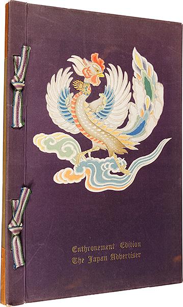 「[英]ENTHRONEMENT OF THE ONE HUNDRED TWENTY-FOURTH EMPEROR OF JAPAN」/