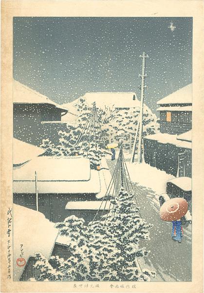 川瀬巴水「代地の雪」/