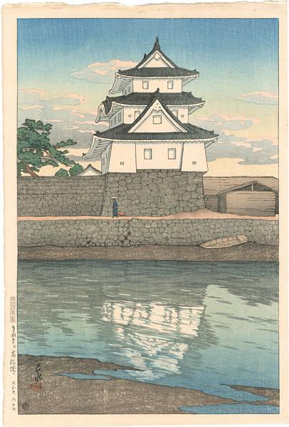 川瀬巴水「旅みやげ第二集 さぬきの高松城」/