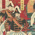 芳虎「西海騒揺起源 征韓論之図」