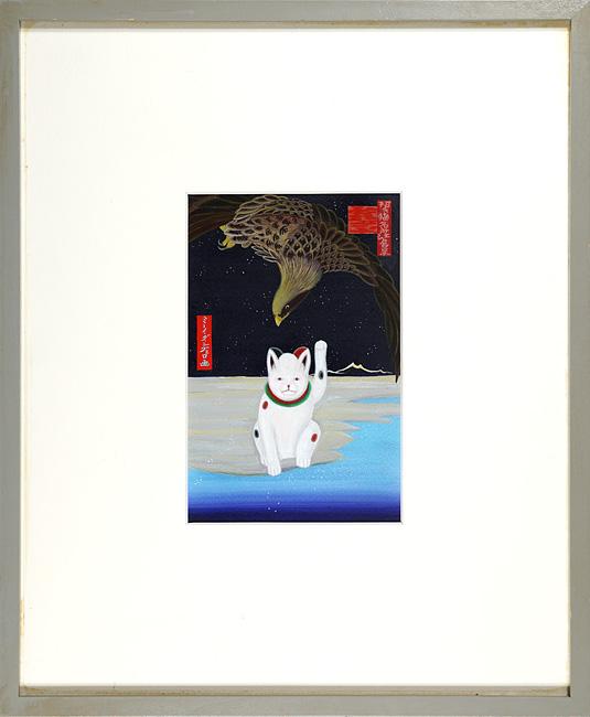 美濃瓢吾「招き猫深川洲崎十万坪(雪)」/