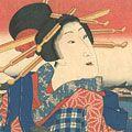 豊国三代「江戸の花 松井町」