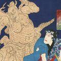 国貞三代「歌舞伎十八番の内」