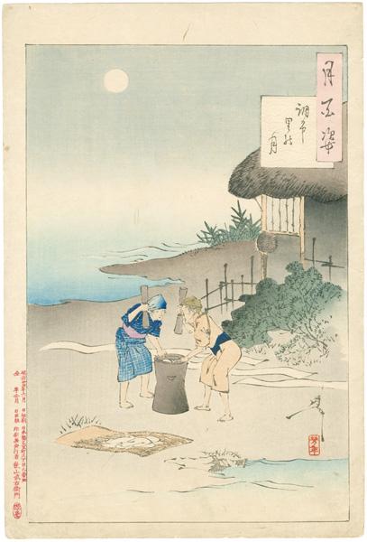 芳年「月百姿 調布里の月」/