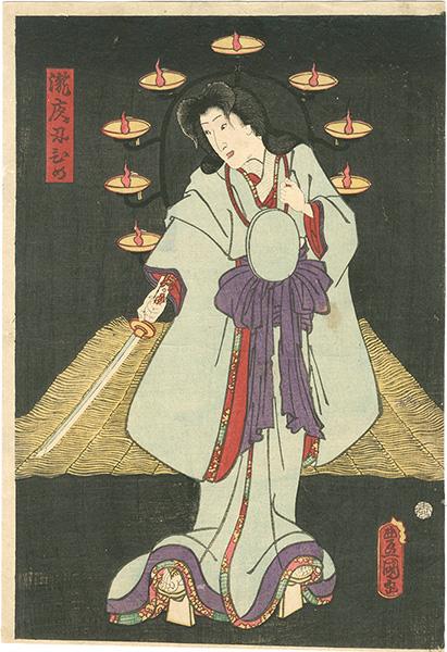 豊国三代「芝居絵」/