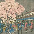 広重初代「江戸名所 よし原仲の町桜の紋日」