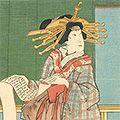 豊国三代「けいせい菊の井」