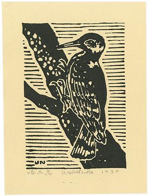平塚運一「啄木鳥」/
