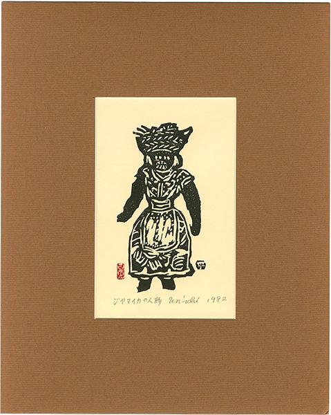 平塚運一「ジャマイカの人形」/