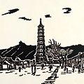 平塚運一「満州 承徳の春」