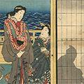 豊国三代「其紫袖ヶ浦染 相模様源氏製」