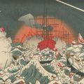 作者不詳「大日本ト清国ト海軍大戦争」