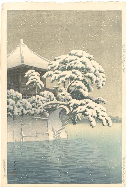 川瀬巴水「松嶋五大堂の雪」/