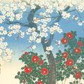 川面義雄(根来莱山)「櫻下椿花」