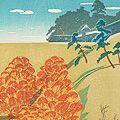 小泉癸巳男「昭和大東京百図絵 半蔵門・御堀端の秋色」