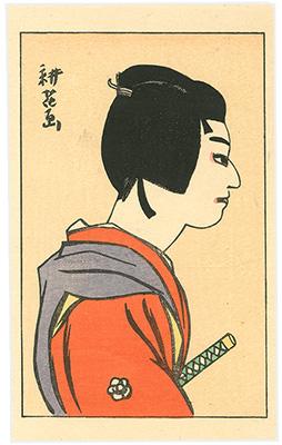 山村耕花「尾上菊五郎の武智十次郎」/