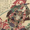 芳幾「太平記英勇伝 和田伊賀守惟政」