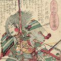 芳幾「太平記英勇伝 武田勝頼」