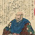 芳幾「太平記英勇伝 斎藤山城入道道三」