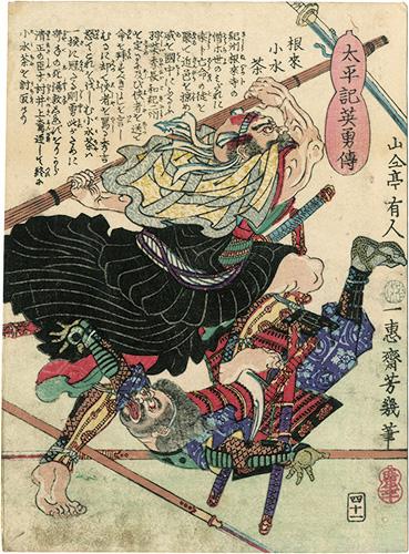 芳幾「太平記英勇伝 根来小水茶」/