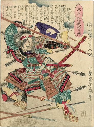 芳幾「太平記英勇伝 坂井右近尚政」/