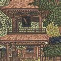 平塚運一「飛騨国分寺」