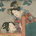 豊国三代「江戸紫すかたのはゝきゞ」