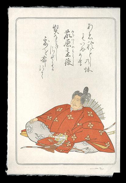 デービッド・ブル「百人一首版画シリーズ 藤原基俊」/