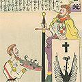清親「日本万歳 百撰百笑 敗艦の死末 骨皮道人」