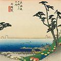 広重初代「東海道五十三次之内 白須賀【復刻版】」