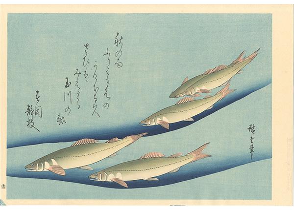 広重初代「魚づくし 鮎【復刻版】」/