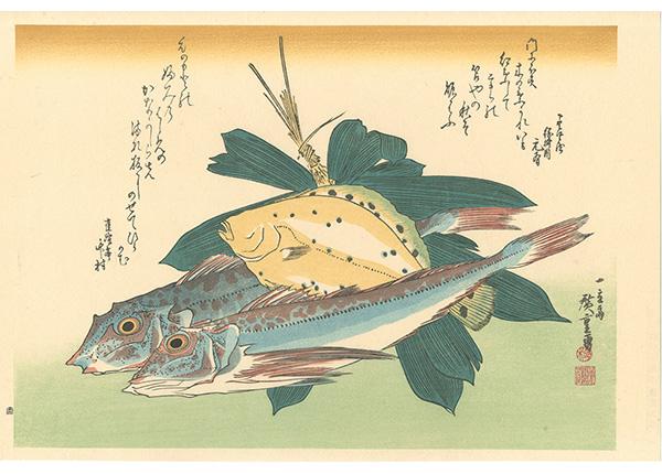 広重初代「魚づくし かれい・かながしらに笹【復刻版】」/