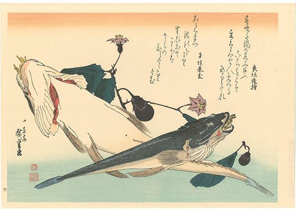 広重初代「魚づくし こちに茄子【復刻版】」/
