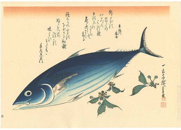 広重初代「魚づくし 鰹に桜【復刻版】」/