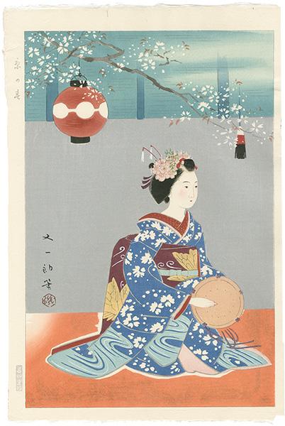 磯田又一郎「京の春」/