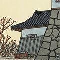 平塚運一「新日本百景 千鳥城夕月」