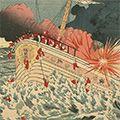 幾英「大孤山沖大海戦之図」