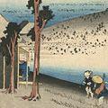 広重初代「東海道五十三次之内 二川」