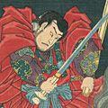 豊国三代「豊国漫画図絵 赤間法印今弁慶」