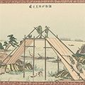 北斎「羽根田弁天之図【復刻版】」